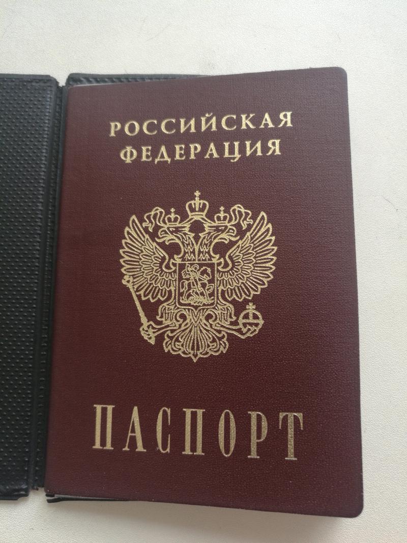 Прописка Временная регистрация в Новосибирске