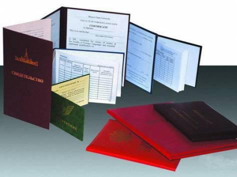Удостоверения по рабочим профессиям, корочки, учебный цент, дипломы сертификаты