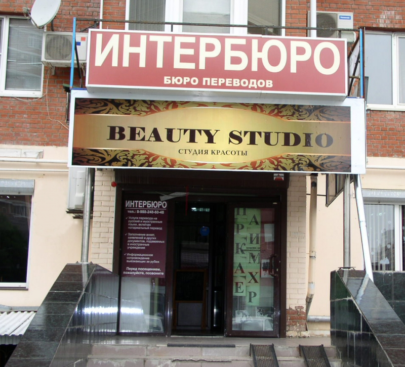 Визовая лотерея DV-2021 Гринкарт в Краснодаре