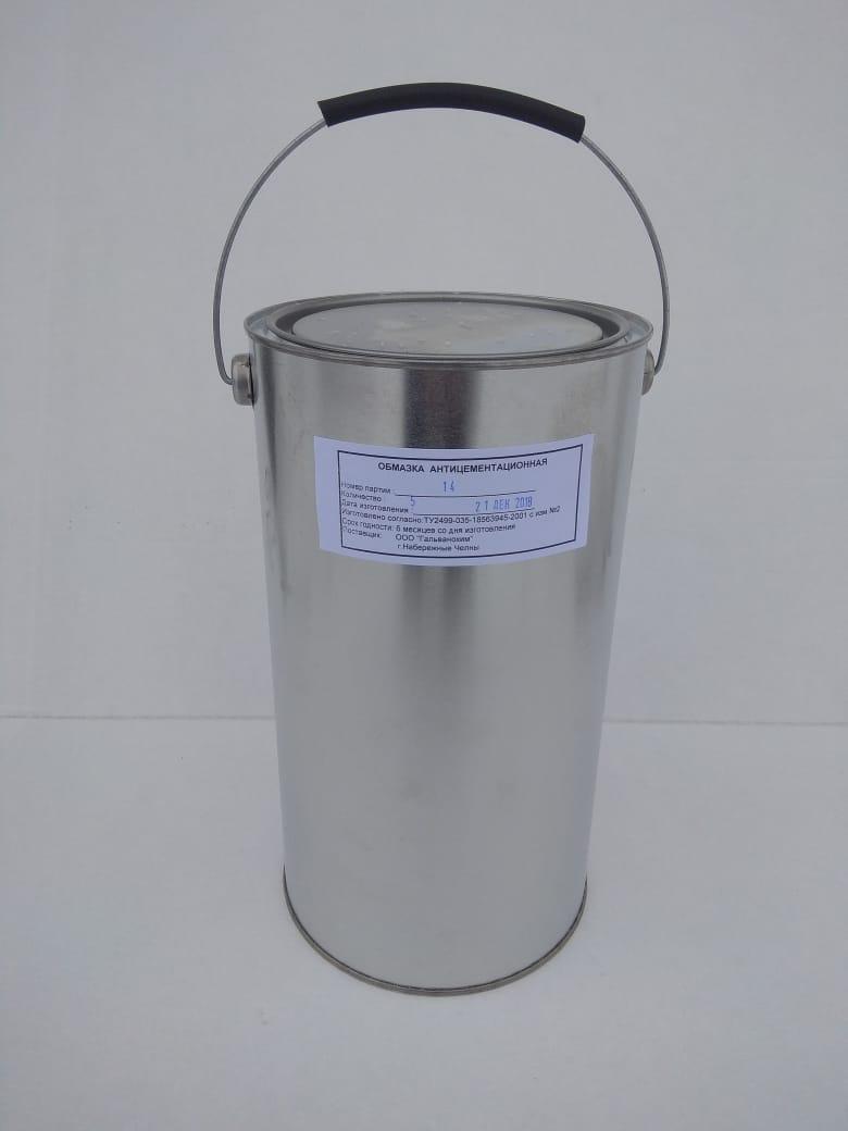 Защитная паста от газовой цементации стали (нитроцементация,азотирование)
