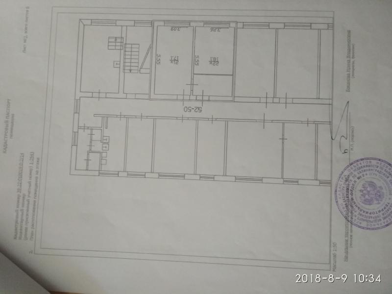 2 смежные комнаты 35 м2, 4/5 эт.