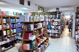 Мой магазин электронных книг