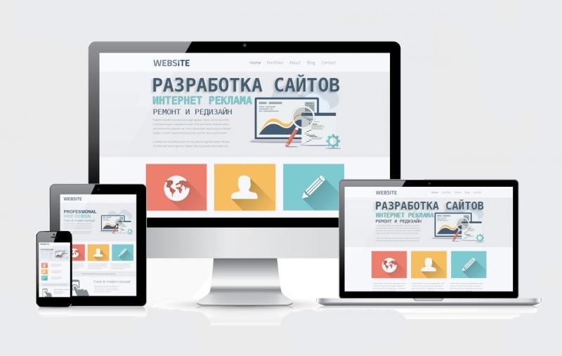 Разработка сайта продвижение реклама обучение в Краснодаре и Сочи