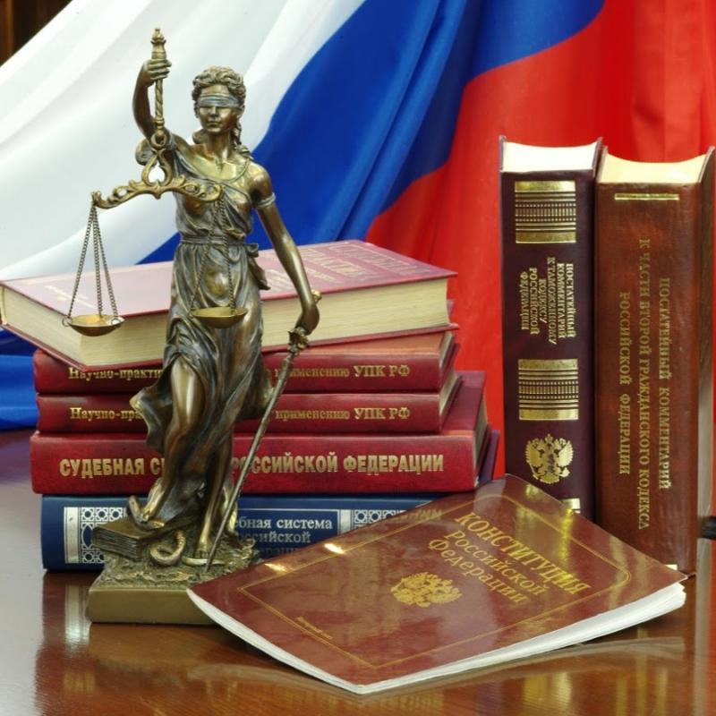 Юридические услуги одной из лучших компаний Казани