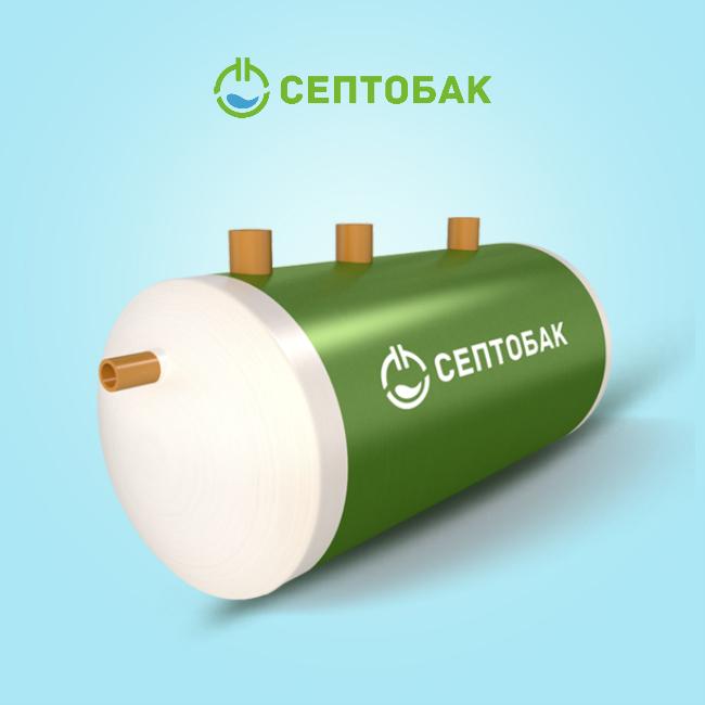 Септик от производителя СептоБак био-2.0PR под ключ