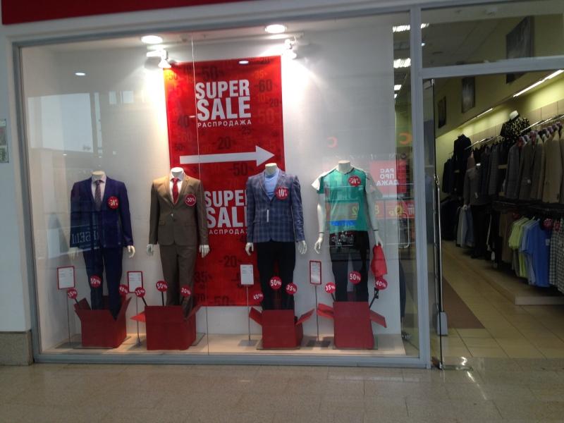 Продам магазин одежды в Серебряном Городе, Иваново