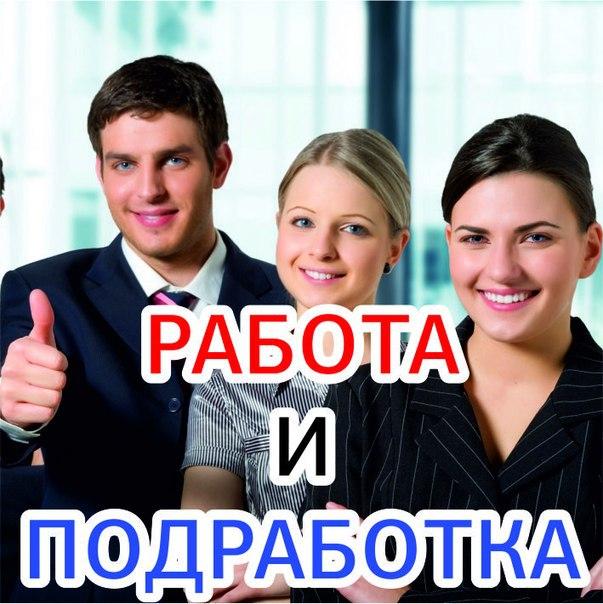 Мненеджер по работе с клиентами