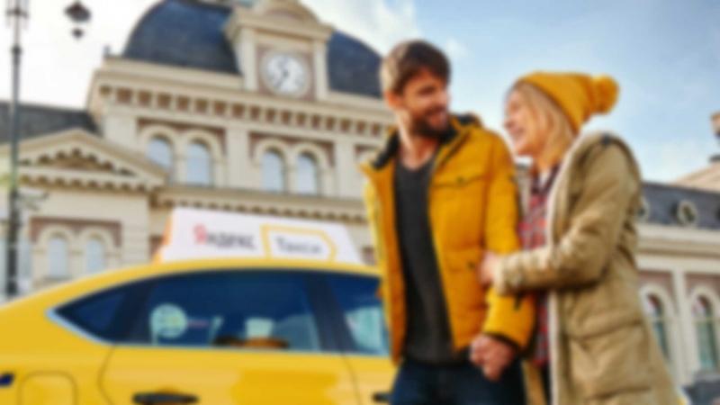 Работа водителем в Яндекс.Такси