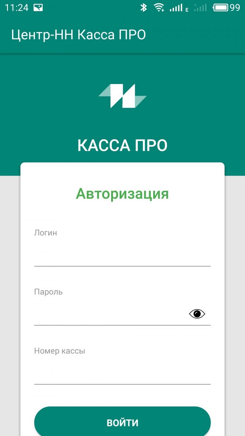 ЦЕНТР-НН КАССА в твоем телефоне