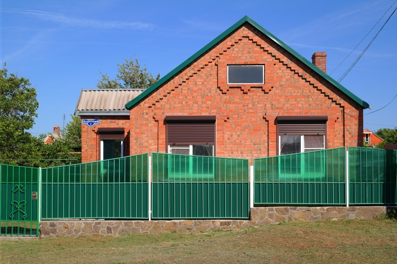 Продаю дом в Константиновске или меняю на жилье в Ростове-на-Дону