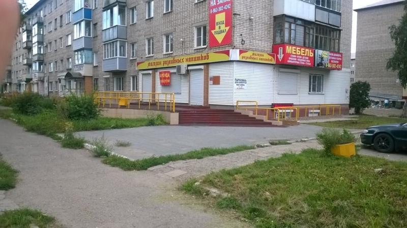 магазин на красной линии Новоалтайска