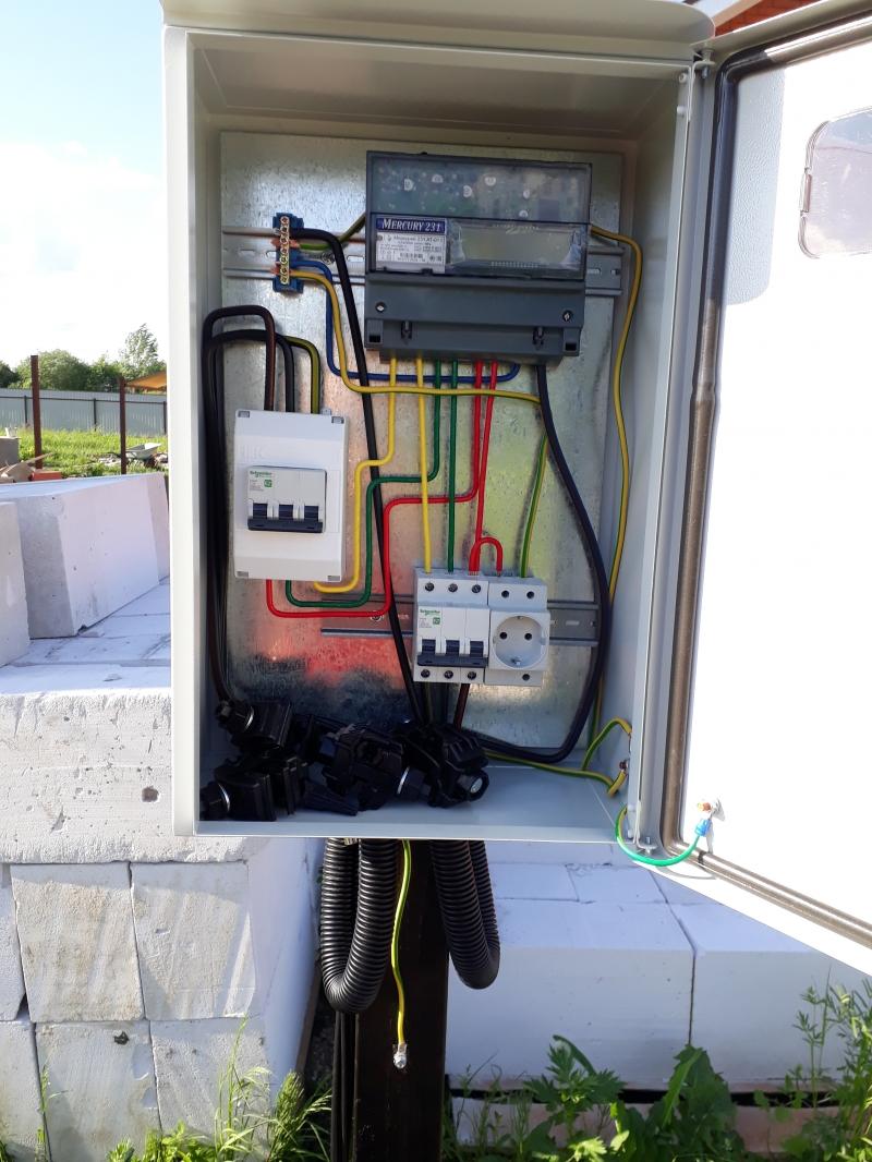 Подключение электричество 15квт