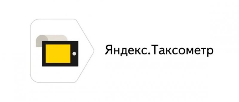 Водитель на Яндекс Такси