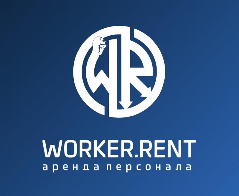 Франшиза грузчиков worker.rent