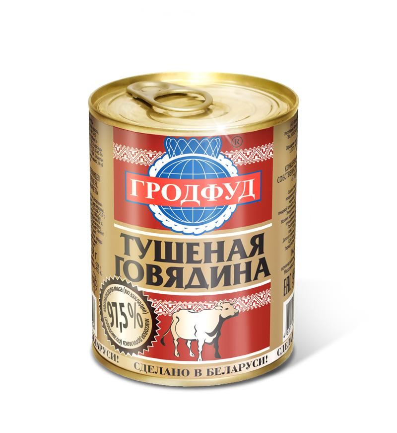 Тушенка  оптом ГРОДФУД сгущенка Рогачев