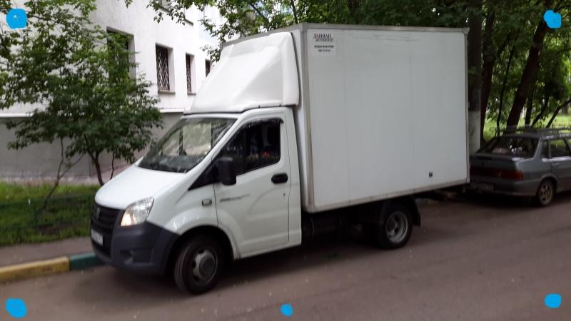 Грузовые перевозки заказать Газель грузовое такси