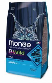 Сухой корм для кошек премиум класса от 116 руб.