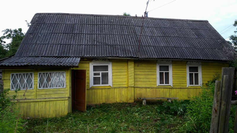 продам дом с зем.участком