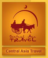 Менеджер по туризму в туроператор по Средней Азии