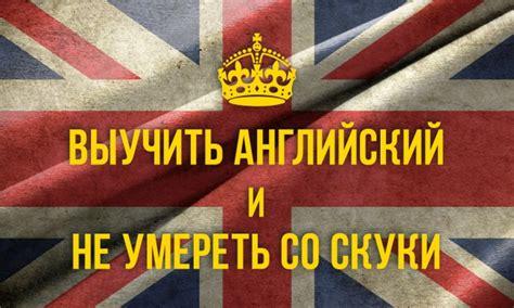 Английский язык (выполнение заданий, переводы)