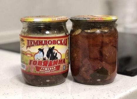 Фермерская Тушёнка Демидовская ,с Доставкой