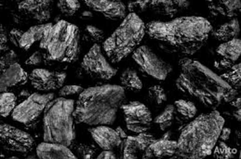 Уголь по выгодным ценам