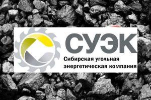 Уголь высококачественный