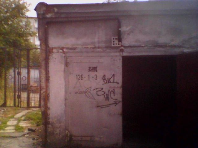 Продам гараж капитальный 20 кв м в центре Екатеринбурга