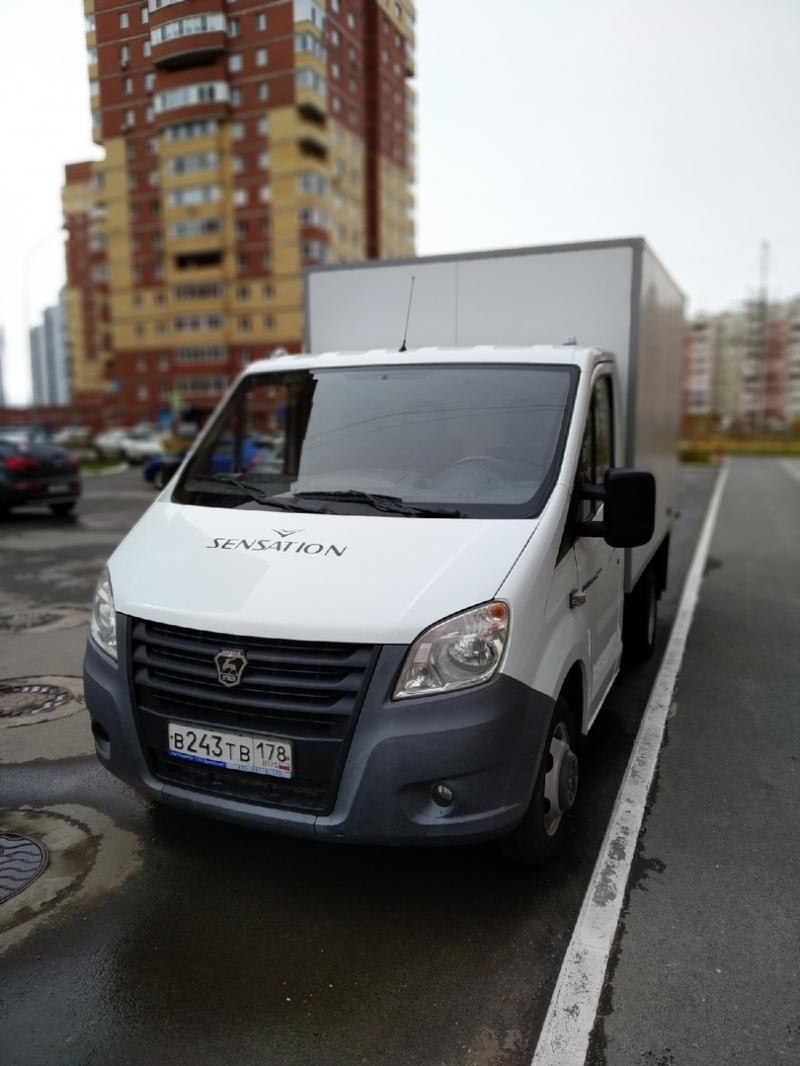 ГАЗ-A23R22 Газель NEXT 2013г.
