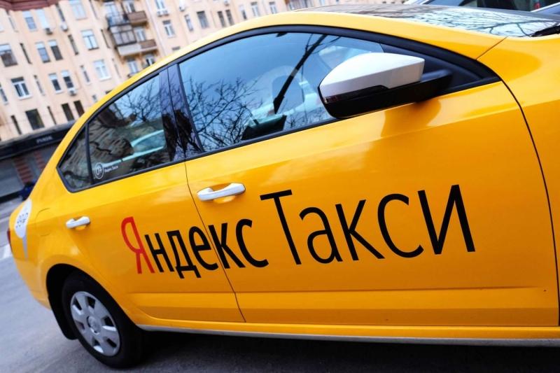 Подключение водителей к Яндекс такси