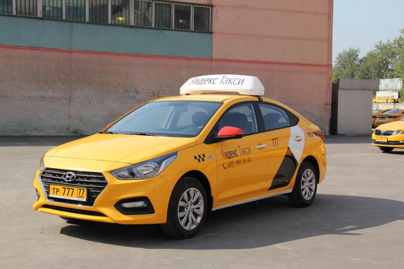 Аренда авто под такси в Москве и Московской области
