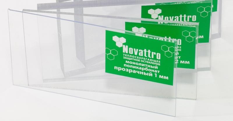 Монолитный поликарбонат Novattro 4мм (прозрачный) 3050х2050мм
