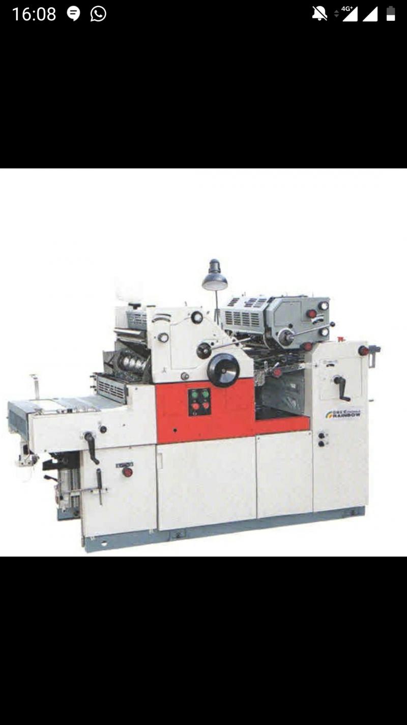 Печатная одно-двух цветная офсетная машина