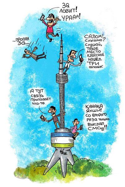 Усиление сотового сигнала в Москве и в Московской области