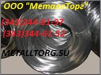 Проволока нержавеющая сталь 12Х18Н10Т ТС2 ГОСТ 18143-72