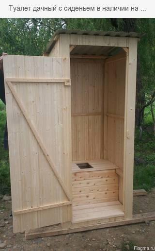 Туалет с сиденьем, в наличии.