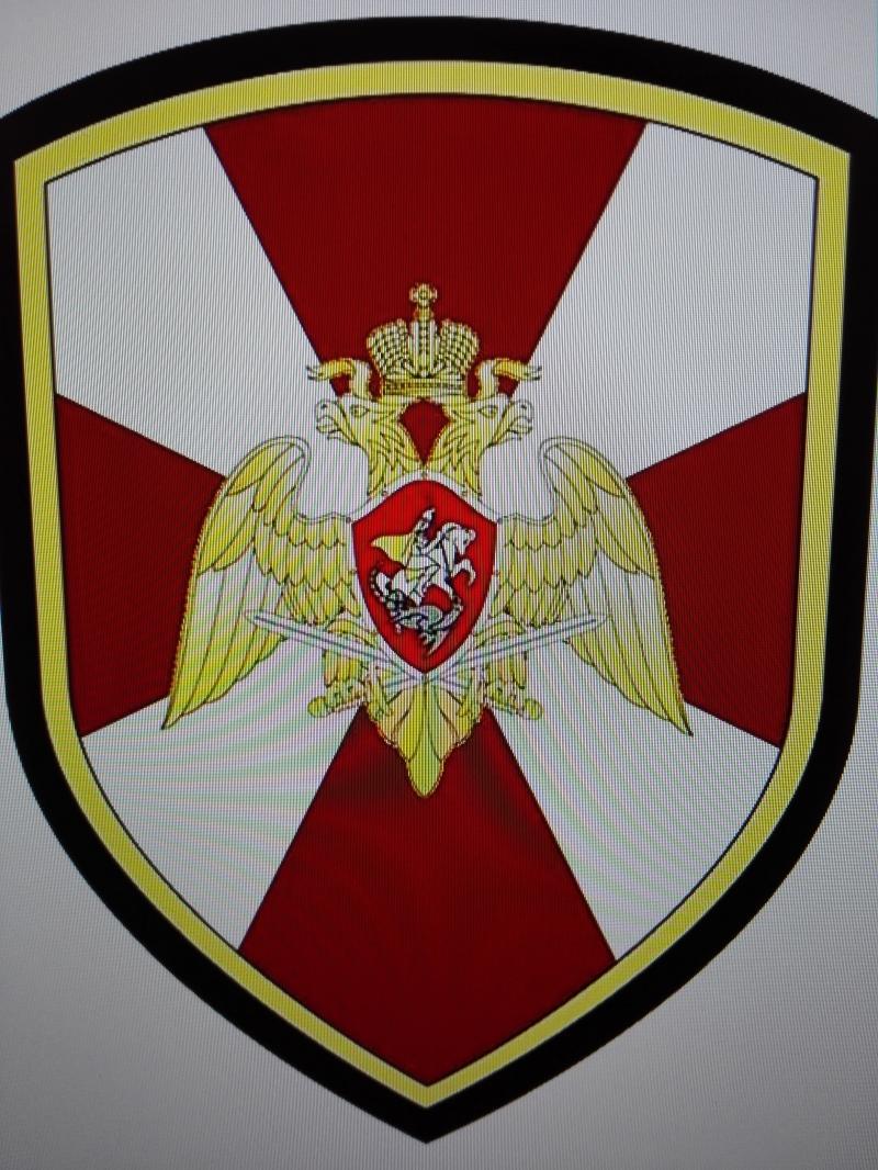 ФС. ВНГ.РФ