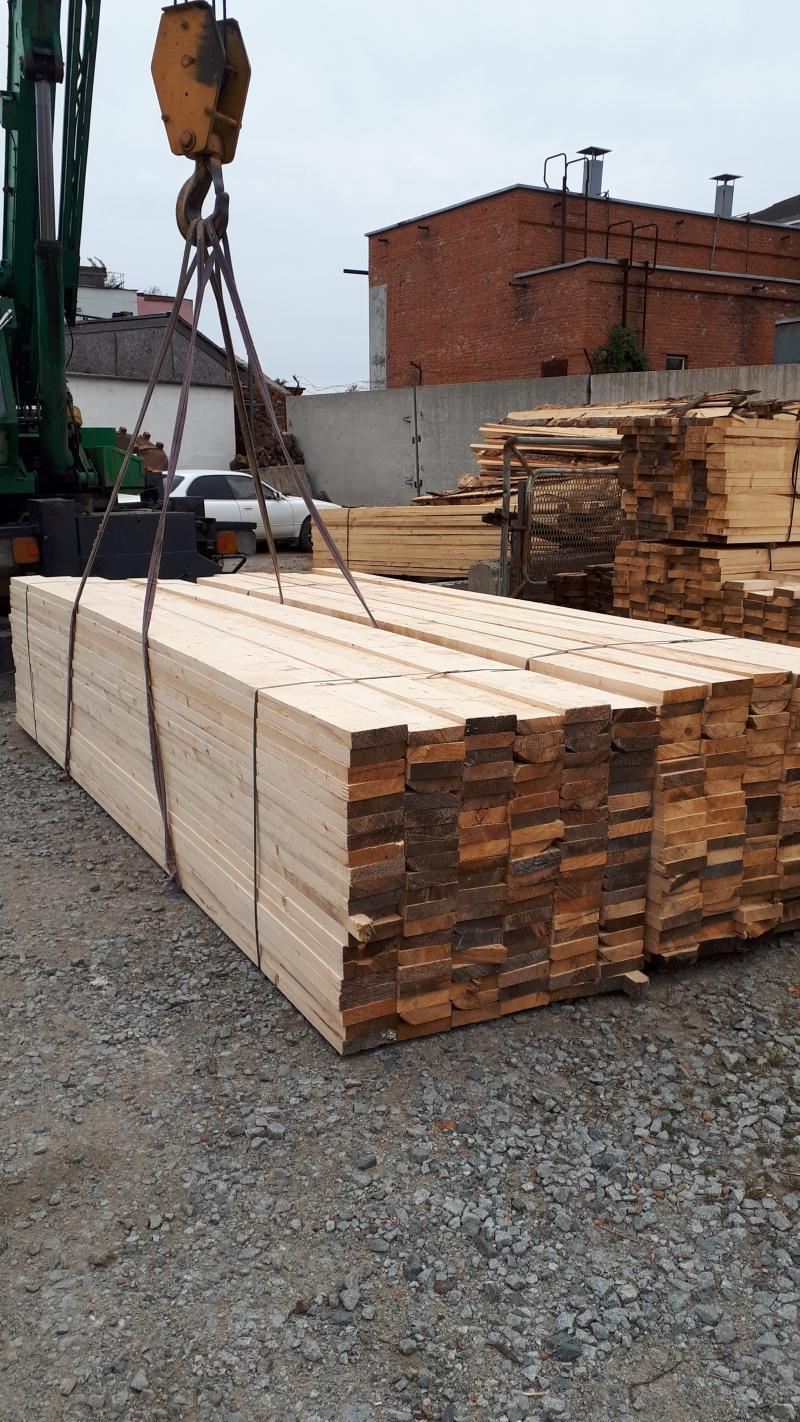 Продам доску брус брусок дрова горбыль