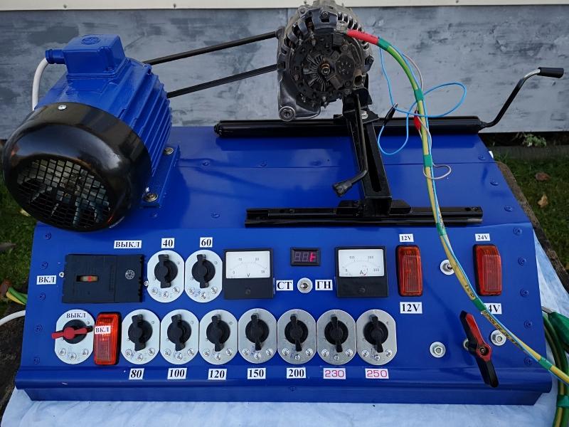 стенд для проверки генераторов стартеров