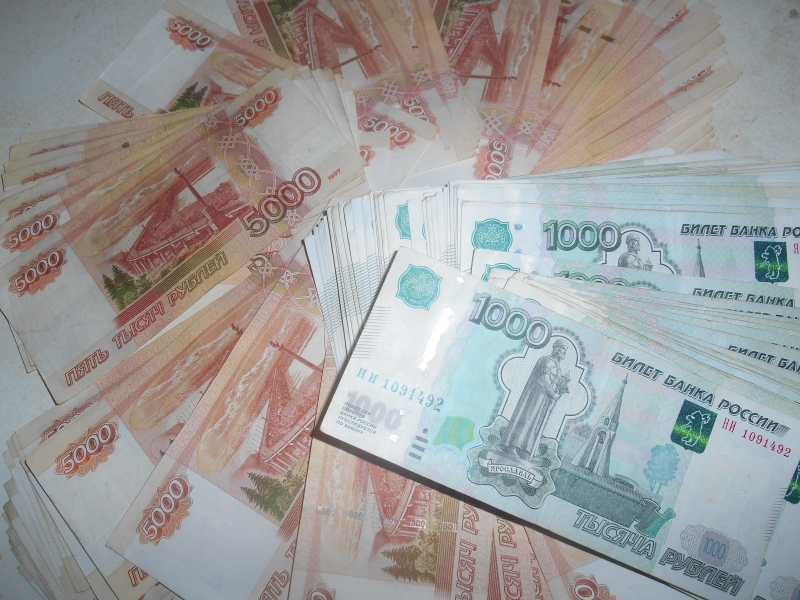Транзит денежных средств  за 0.8%  эл. почту-9089100458@ mail.ru-пишите)