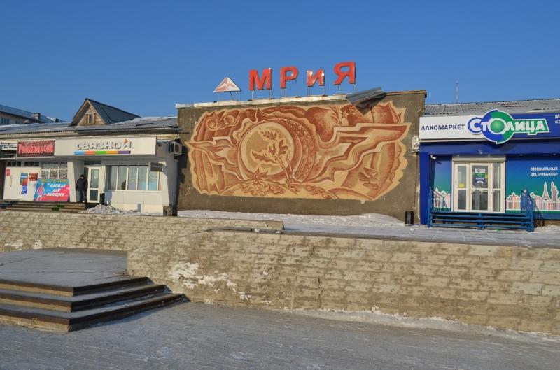 В г. Зея Амурской обл. в ТК
