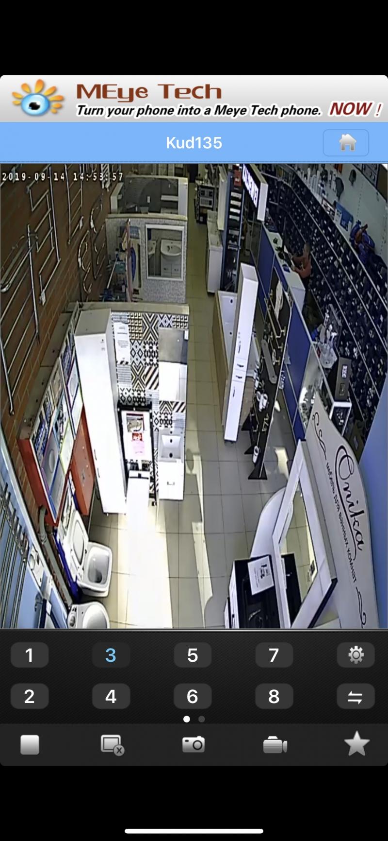 Продам готовый бизнес магазин сантехники