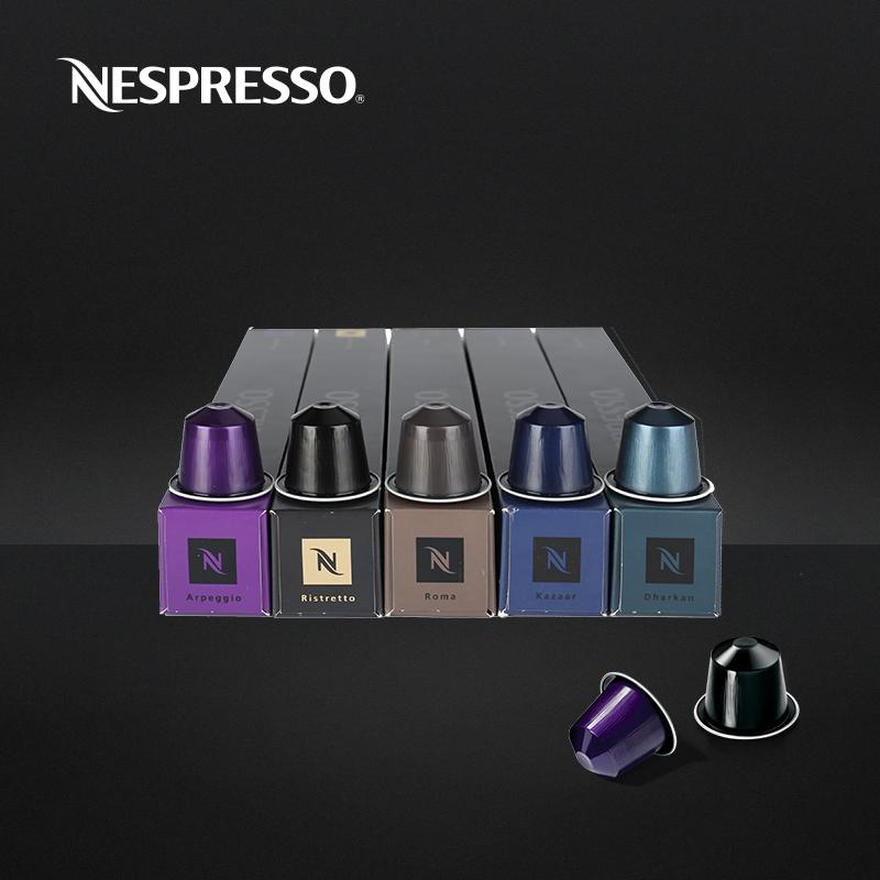 Капсулы Nespresso алюминиевые Неспрессо