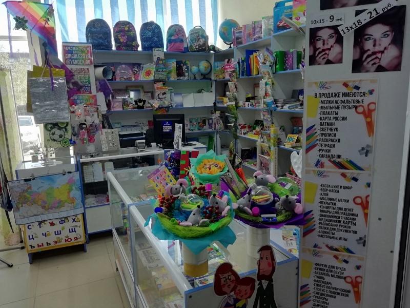 Продам готовый бизнес-магазин канцтоваров, копицентр