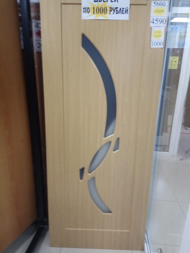 Двери межкомнатные, входные распродажа !