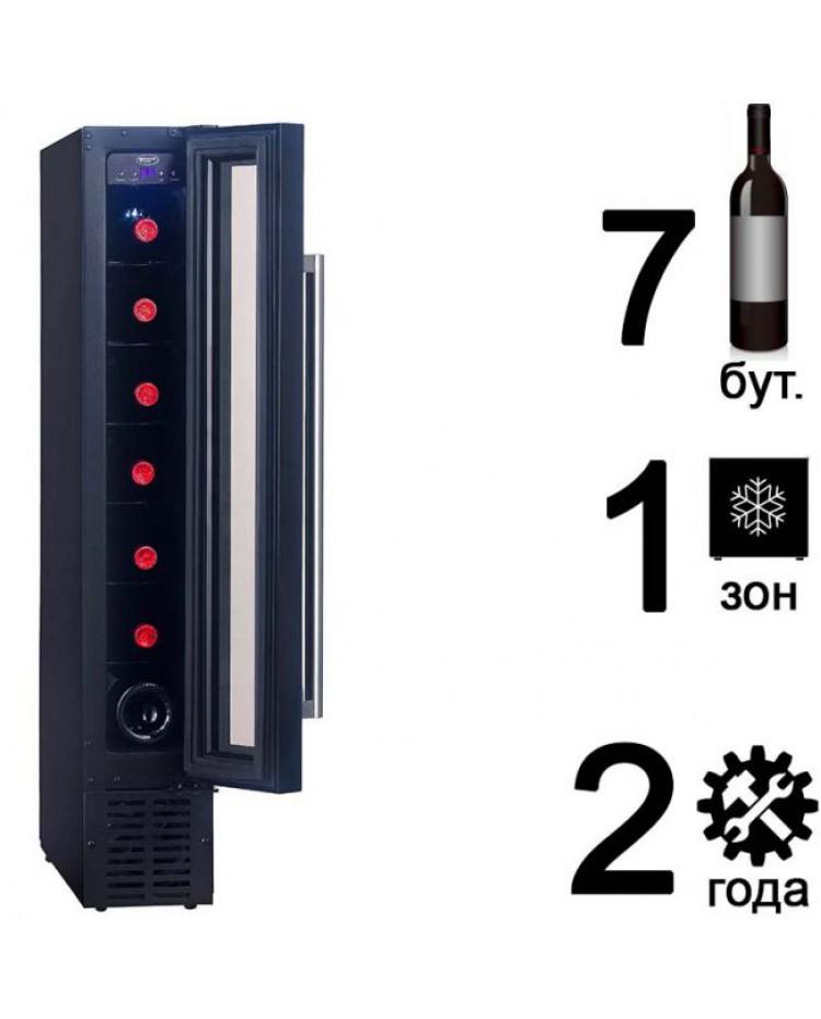 Компактный винный шкаф на 7 бутылок