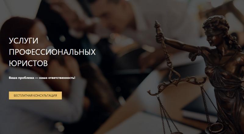 Оказание услуг по кадровому и юридическому сопровождению бизнеса