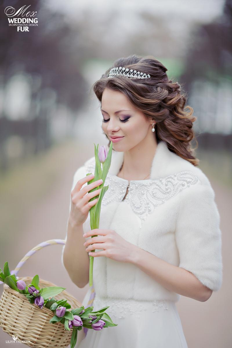 Свадебные шубки напрокат