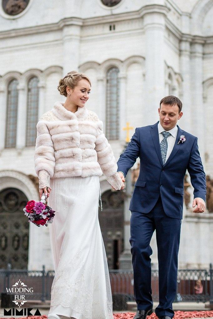 Меховая свадебная шубка напрокат Москва