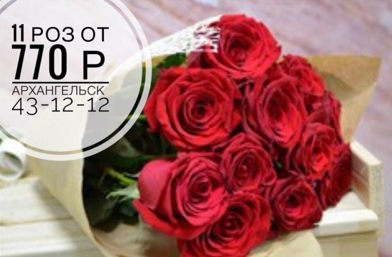 Цветочная лавочка доставляет цветы любимым людям!